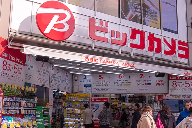 BicCamera折扣券