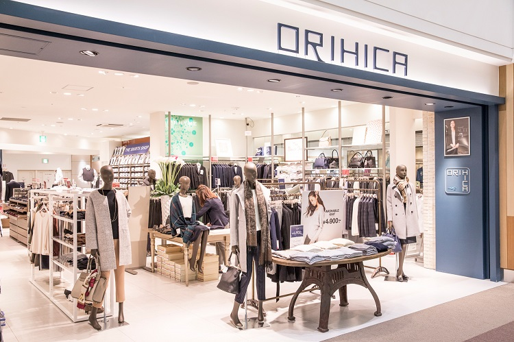 ORIHICA Discount Coupon