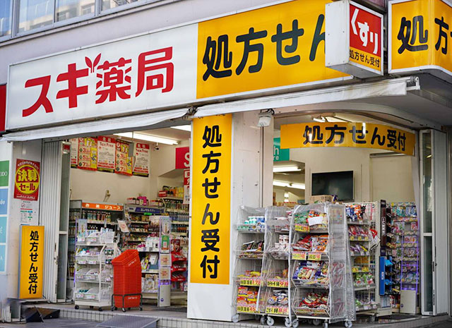 Special coupons for Sugi Pharmacy