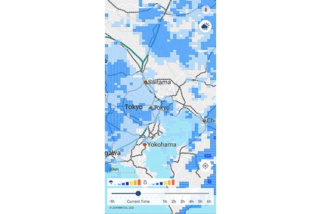 최대 2 시간 전후의 날씨 변화 확인 가능