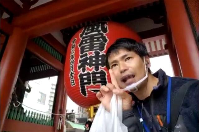 『Tra to La(トラットラ)』 「雷門」の反対側の文字の正体とは!?