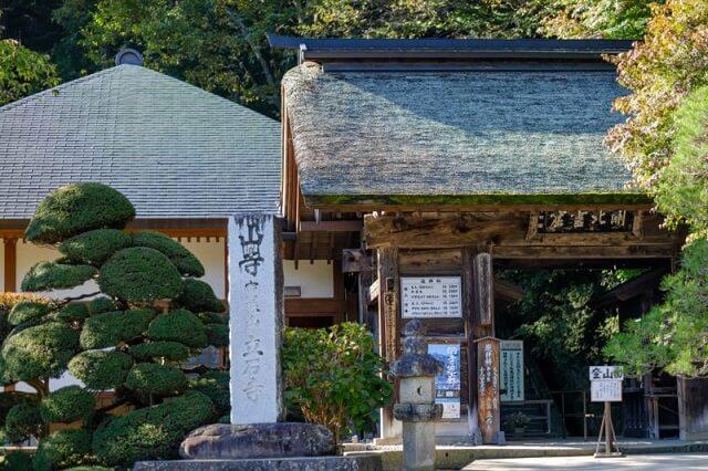 hojusan-risshaku-ji-temple