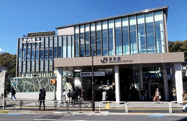 新原宿車站