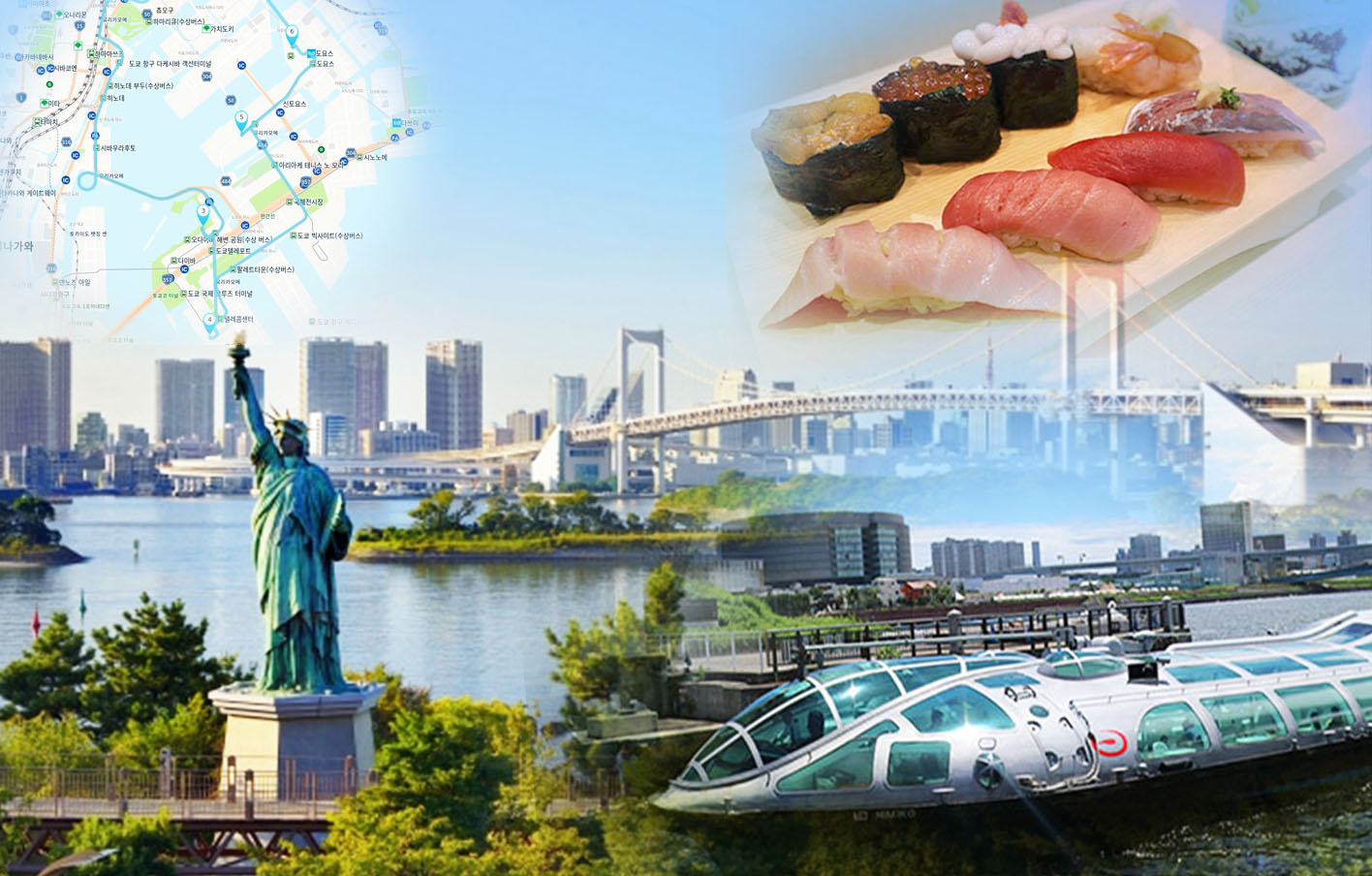 [도쿄 구역별 코스 추천] 쓰키지-오다이바-쓰키시마 1일에 정복하기!