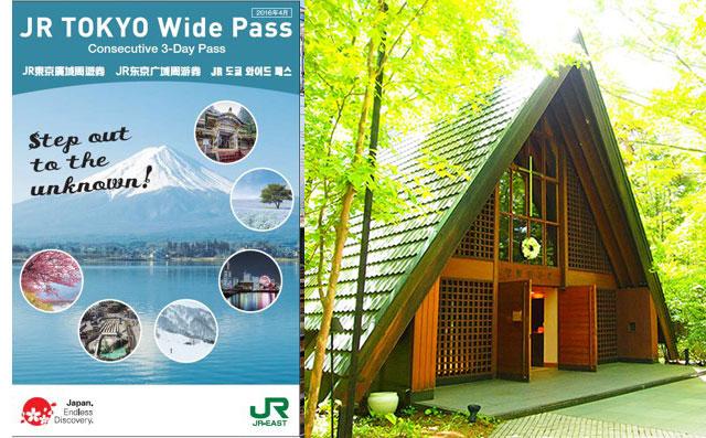 【輕井澤篇】如何用「JR TOKYO Wide PASS」輕鬆玩遍所有景點?推薦路線、行程大公開!