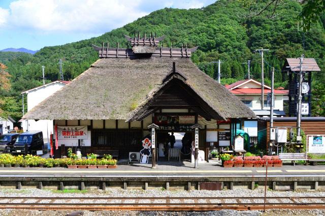 Yunokami Onsen Station