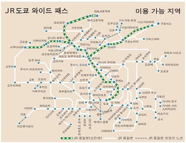 JR TOKYO Wide PASS 맵
