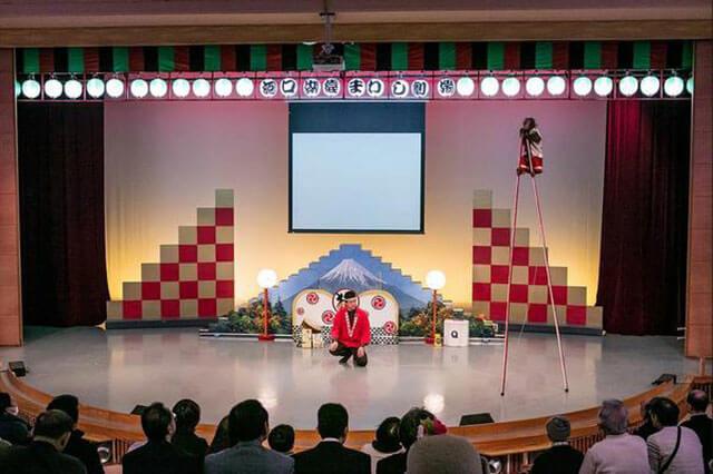 가와구치코 사루마와시 극장