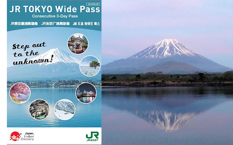 【富士山・河口湖篇】如何用「JR TOKYO Wide PASS」輕鬆玩遍所有景點?推薦路線、行程大公開!