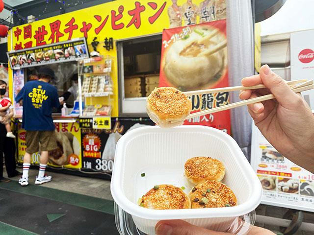 「焼き小籠包」4個入り540円(税込) 熱々の中華を求めて、取材当日も多くのお客さんが並んでいました。