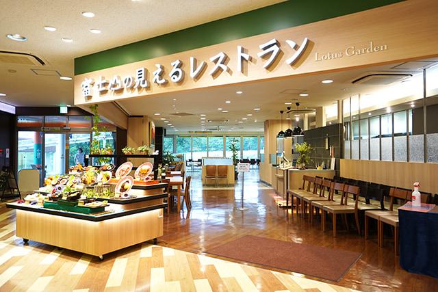 「富士山の見えるレストラン」 外観
