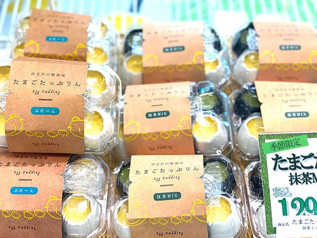 卵型の陶器に入った、「たまごたっぷりん」も人気商品です!
