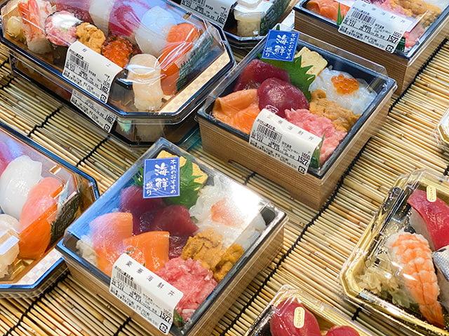 海鮮丼 1,650円(税込)