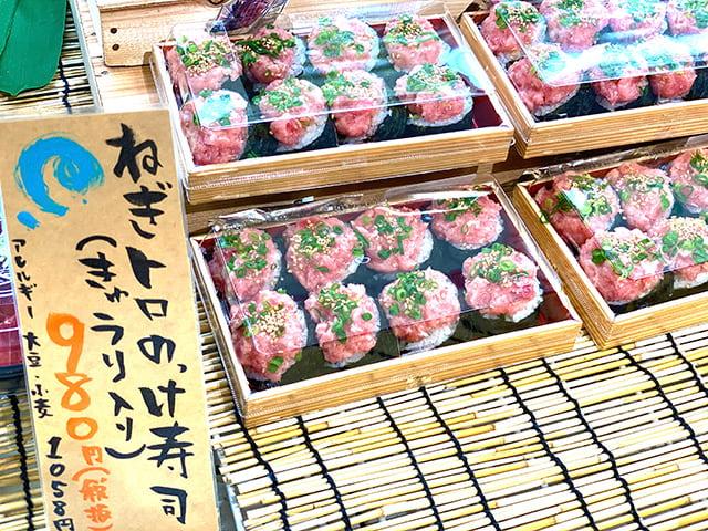 「ねぎトロのっけ寿司」980円(税抜) 丼もの以外に寿司もあります
