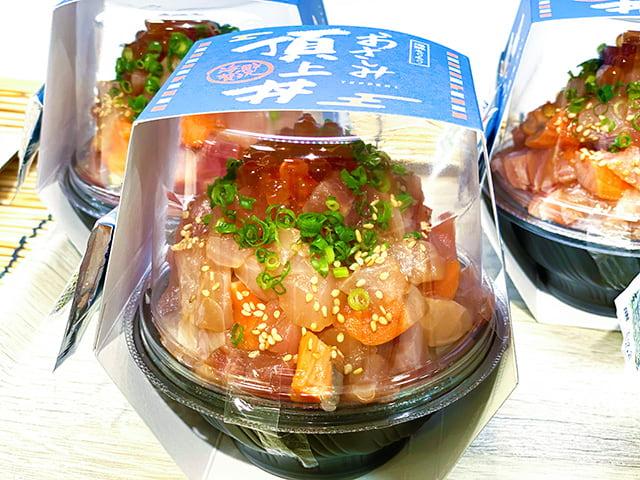 「海鮮頂上丼」1,780円(税抜)