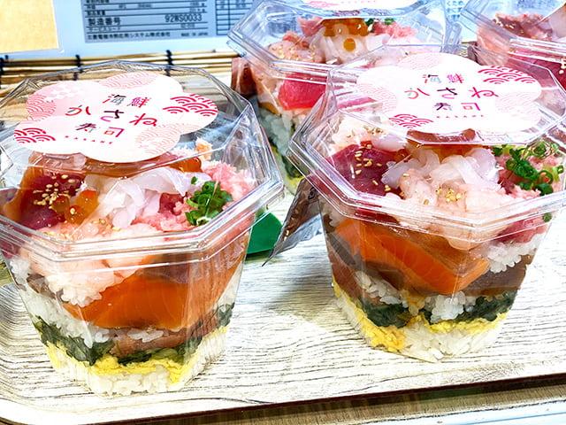 「海鮮かさね寿司」1,280円(税抜)