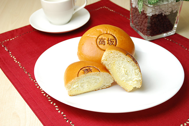 「ダブルクリームパン」220円(税込)