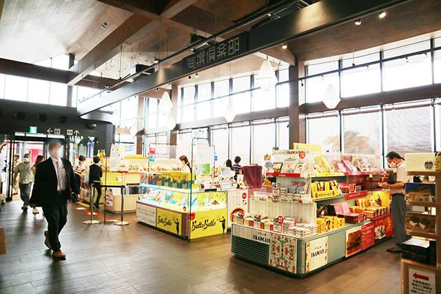 ショッピングコーナー 「旬撰倶楽部」