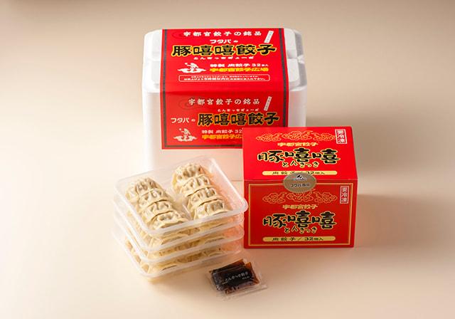 「豚きっき餃子」1,620円(税込)