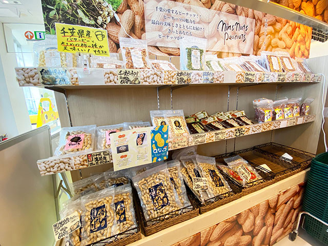 千葉県産ピーナッツは大粒で高級品です