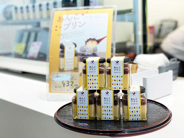 あんこプリン 432円(税込)