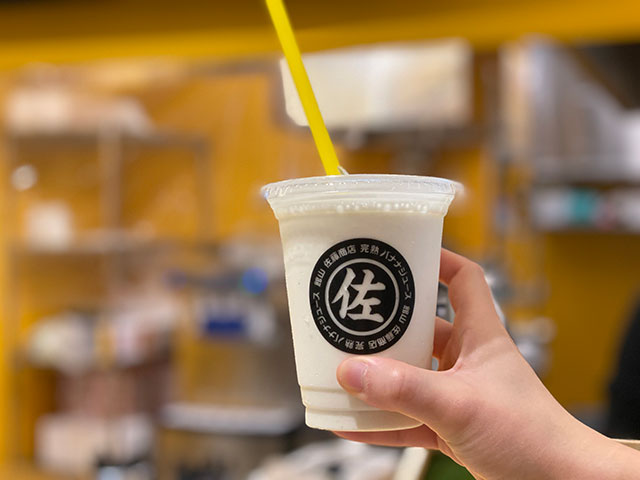 溢れるくらい注いでくれる「佐藤商店の完熟バナナミルク」450円(税抜)