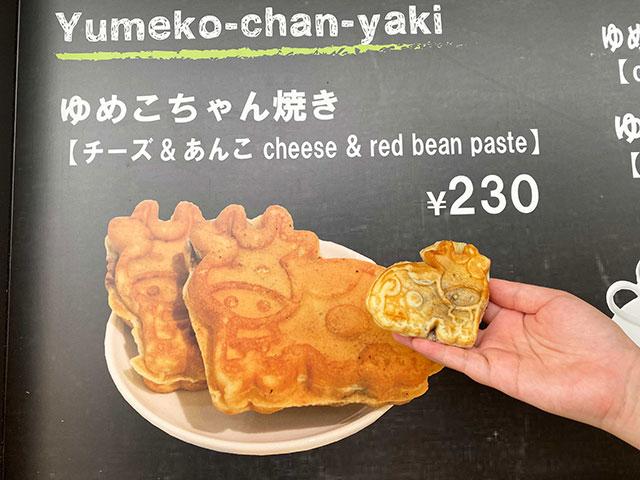 あんことチーズの組み合わせが斬新でおいしい!「ゆめこちゃん焼き」230円