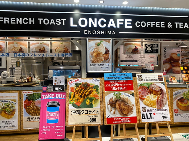 「FRENCH TOAST LONCAFE (ロンカフェ)」