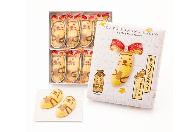 「東京ばな奈ラッコ」4個入 560円(税込)