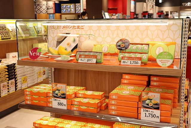 オレンジと緑のパッケージが可愛い