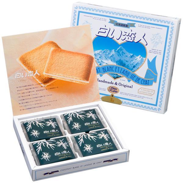 白い恋人 12枚入 864円(税込)