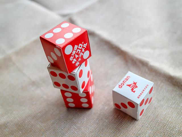 北海道サイコロキャラメル 10粒(2粒×5箱) 173円(税込)