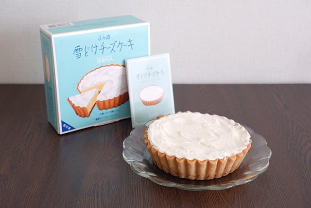 ふらの雪どけチーズケーキ 1400円(税込)