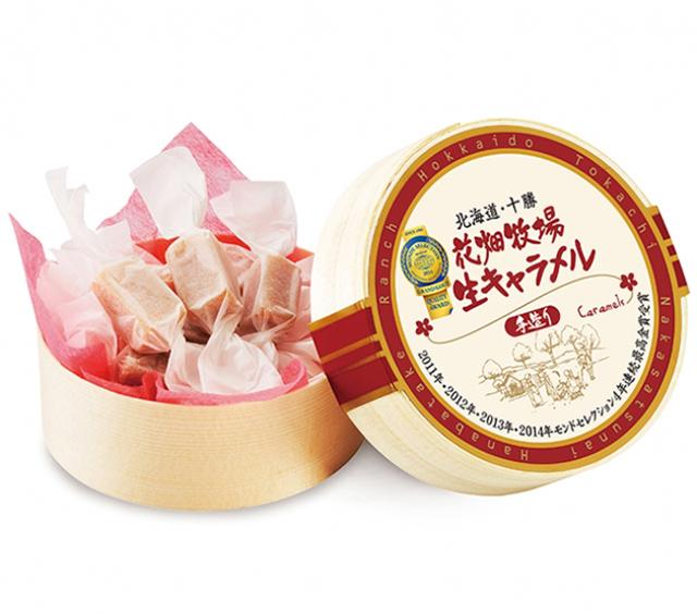 花畑牧場 生キャラメル プレーン 12粒タイプ(冷蔵) 875円(税込)