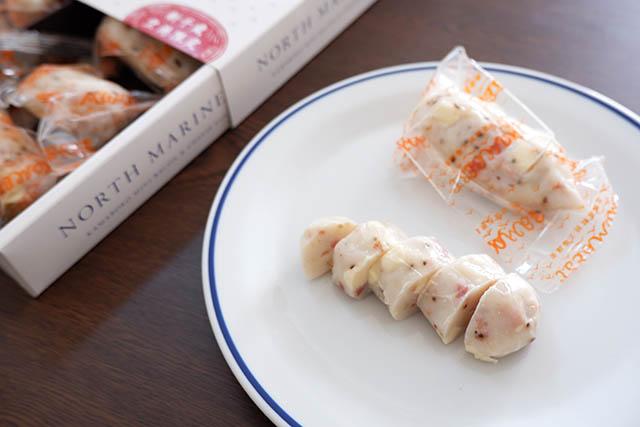 ミニベーコン&クリームチーズ 8個入 1188円(税込)