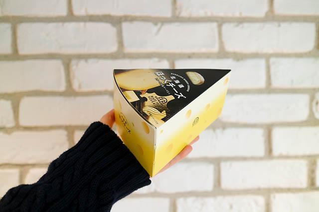 北海道ほっくチーズ 4個入り 594円(税込)
