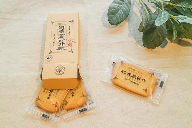 札幌農学校 3枚入 151円(税込)