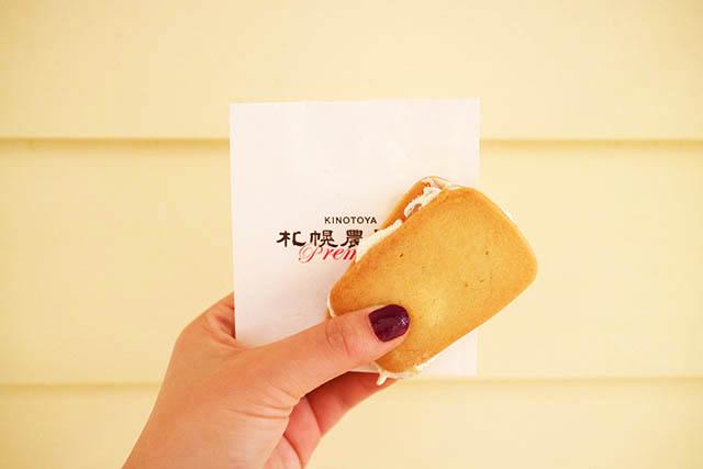 札幌農学校プレミアム 1枚 194円(税込)