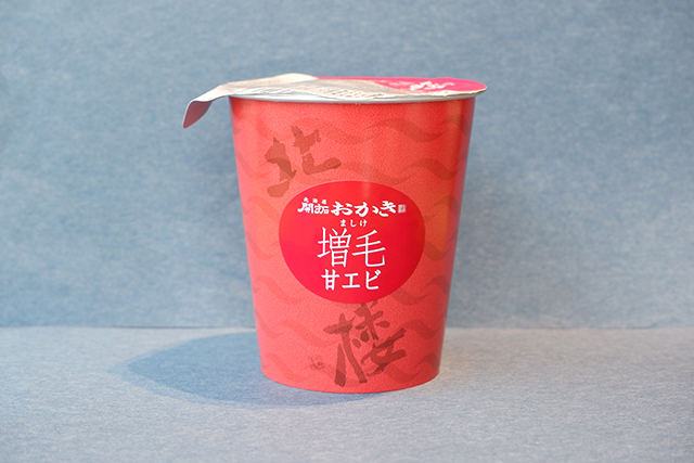 北海道開拓おかき 増毛甘エビ味 カップ 250円(税込)