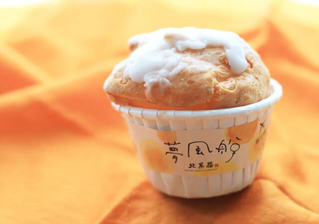 夢風船 1個 185円(税込)