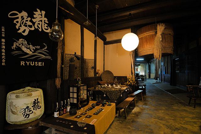 創業当時の建物を改装し「酒蔵交流館」として広く開放してくれている藤井酒造さん