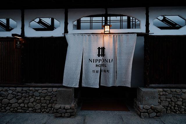 竹原の景観に映える、NIPPONIA HOTEL 竹原製塩町の暖簾