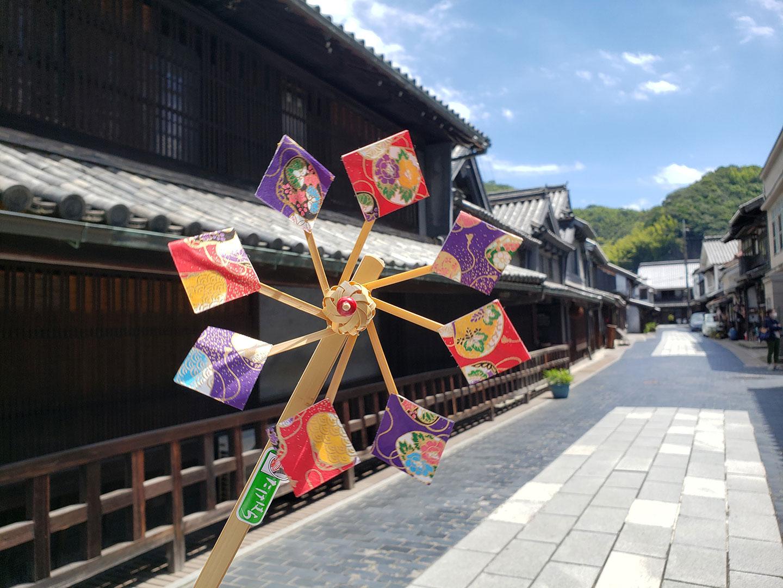 広島「たけはら町並み保存地区」と竹原の観光名所とグルメをまわる旅行プラン