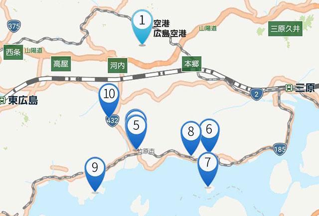 竹原旅行プランのコース