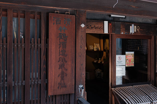お酒の販売は「竹鶴酒造」もしくは「道の駅たけはら」にて
