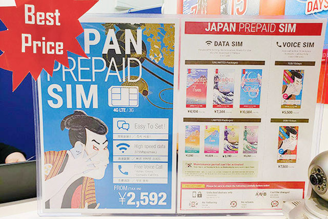 日本旅遊該如何上網?Wifi分享器、免費Wifi、SIM卡、國際漫遊該如何選擇?