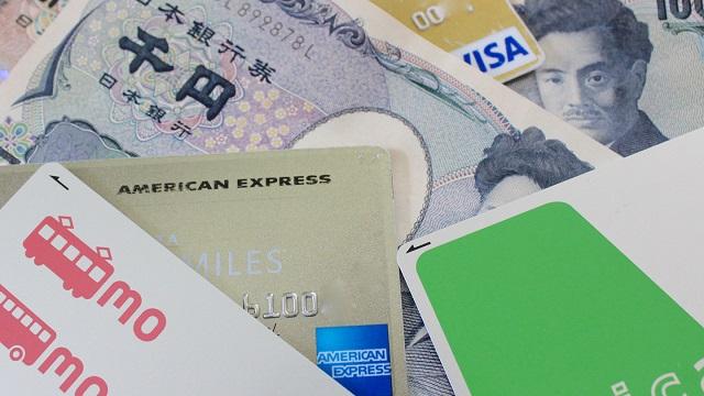 일본의 현금, 카드 결제 방법 알아두기