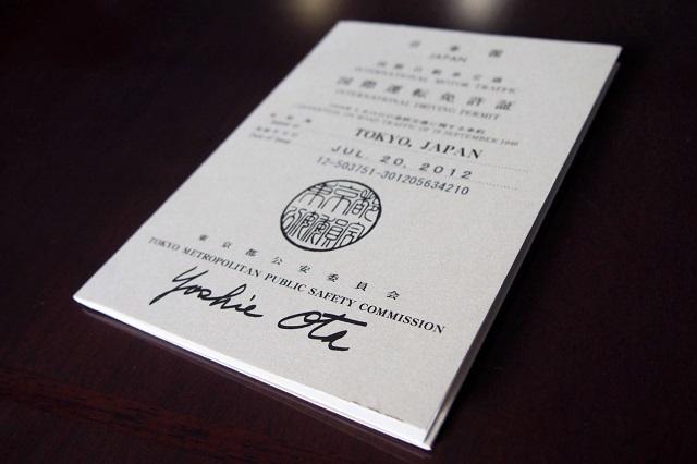 【2020年版最新】台灣人到日本自駕需要國際駕照嗎?忘記申請譯本怎麼辦?