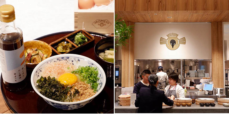 東京早餐指南:生蛋拌飯、定食、絕品吐司…在地編輯推薦必吃餐廳