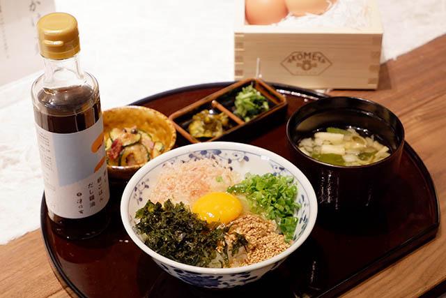 「AKOMEYA 食堂」 生蛋拌飯套餐 530日圓